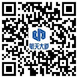 航天大道2021校园招聘 (1).png