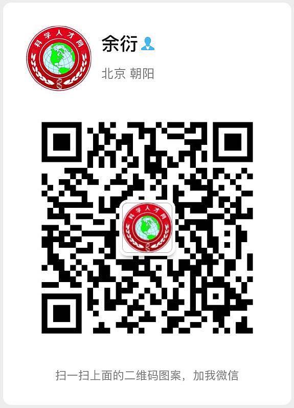 邵阳微信.png